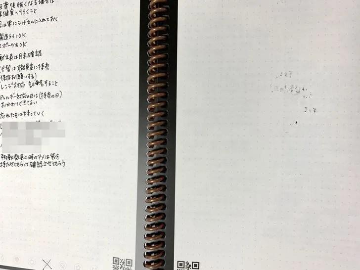 メモを書いた反対側のページにインクが滲んでいる様子