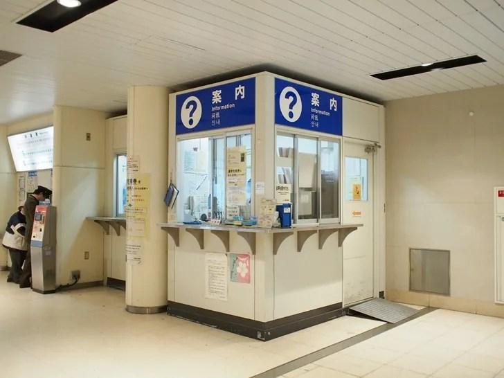 札幌市営地下鉄 案内