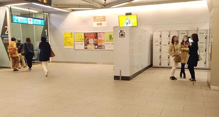 浦和駅のコインロッカー
