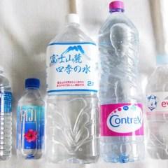 コストコ「水」のおすすめランキングTOP6。ロクサーヌ・エビアン・FIJIなどを実際に飲み比べて紹介!