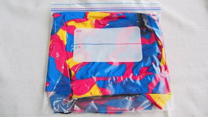 ゆうゆうメルカリ便のゆうパケットのサイズと梱包方法(折りたたんだ商品をビニール袋に入れる)
