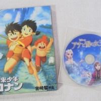 メルカリでCD・DVDを高く売る方法(出品予定のCD・DVD)