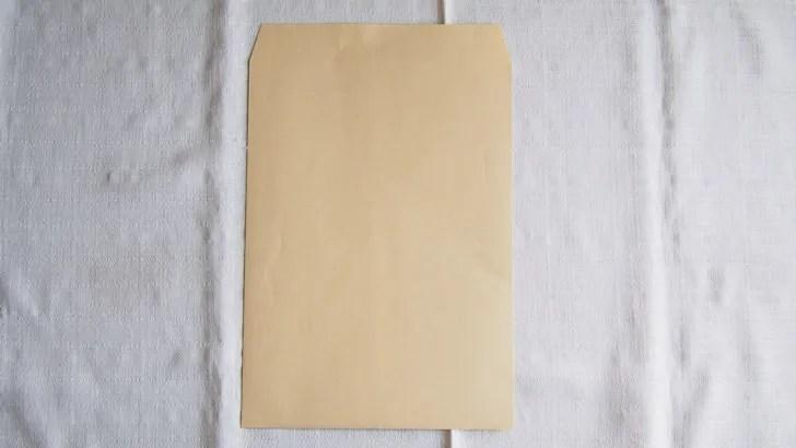 ゆうゆうメルカリ便の発送サイズ(ゆうパケットに使えるA4サイズの封筒)