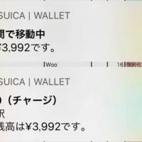 Apple PayのSuicaでオートチャージできた証拠