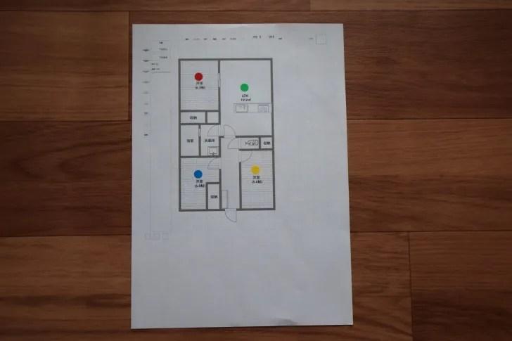 引っ越し先での部屋の割り決め図