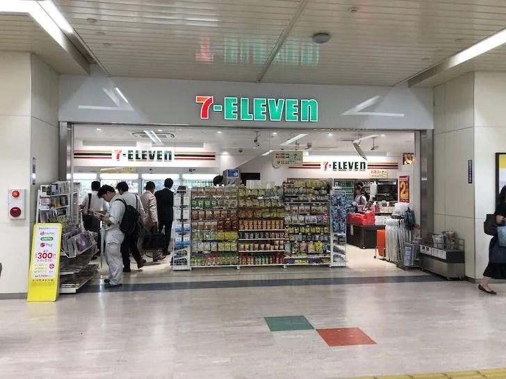 福山駅構内セブン−イレブン