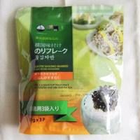 コストコ「韓国味付けのりフレーク」の値段・気になるカロリーや賞味期限・食べた感想まとめ。売り切れることも珍しくない人気商品