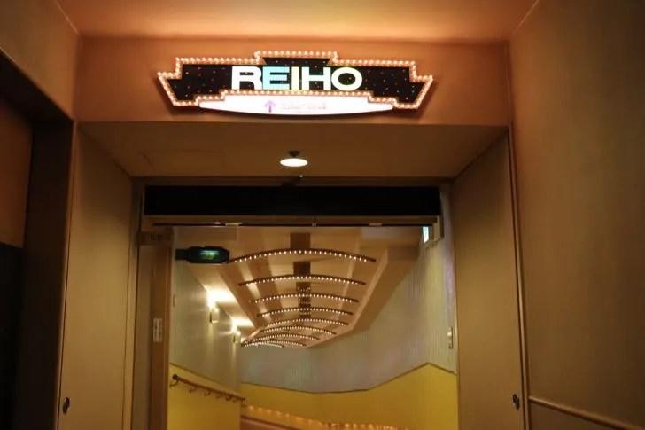 ニューフジヤホテルの別館の入り口