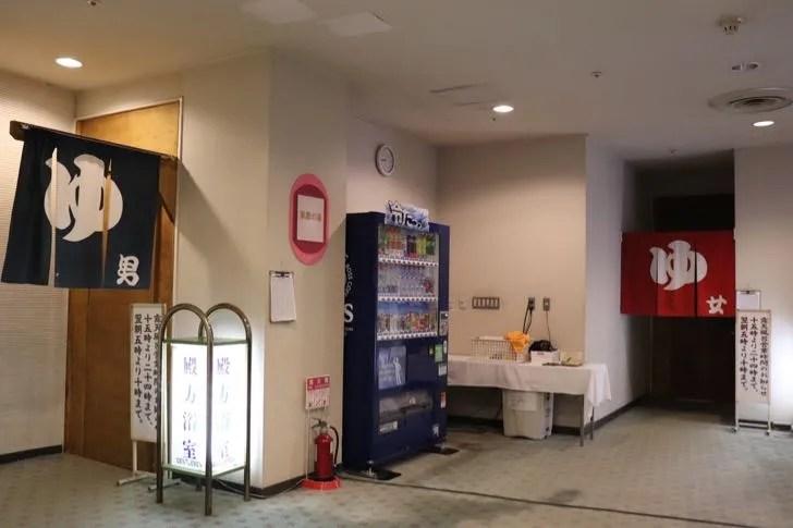 ニューフジヤホテルの3階のお風呂