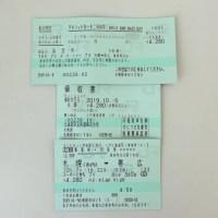 えきねっと予約したJR北海道の特急券を駅の券売機で受け取る方法