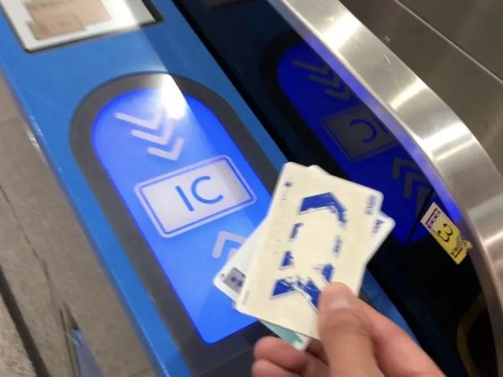 EX-ICカードを交通系ICカードと重ねてタッチ