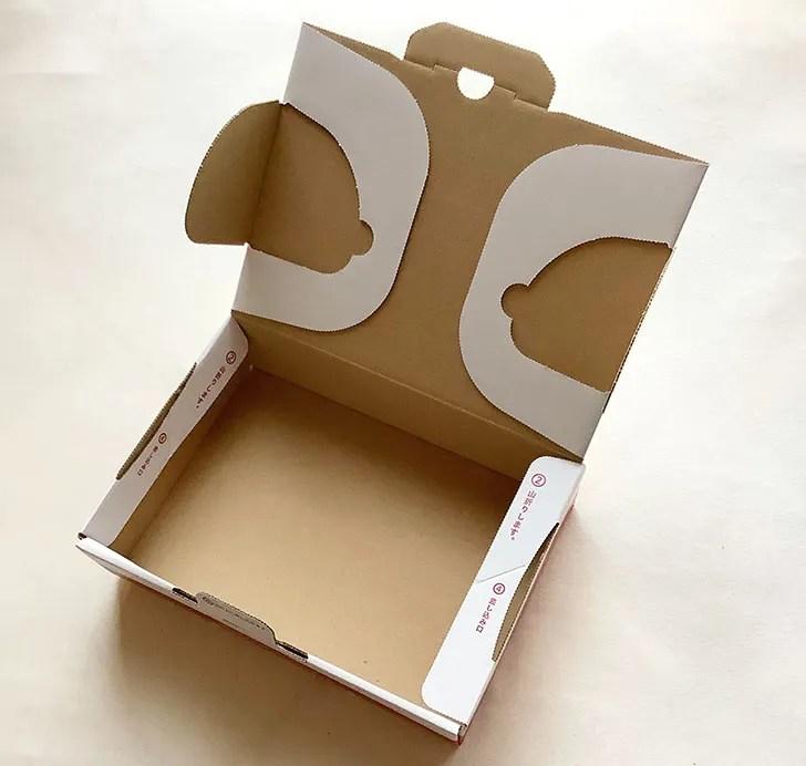 ゆうパケットプラスの専用箱