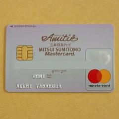 三井住友カードのキャッシュバックはいつもらえる?実際に14,000円分もらった方法