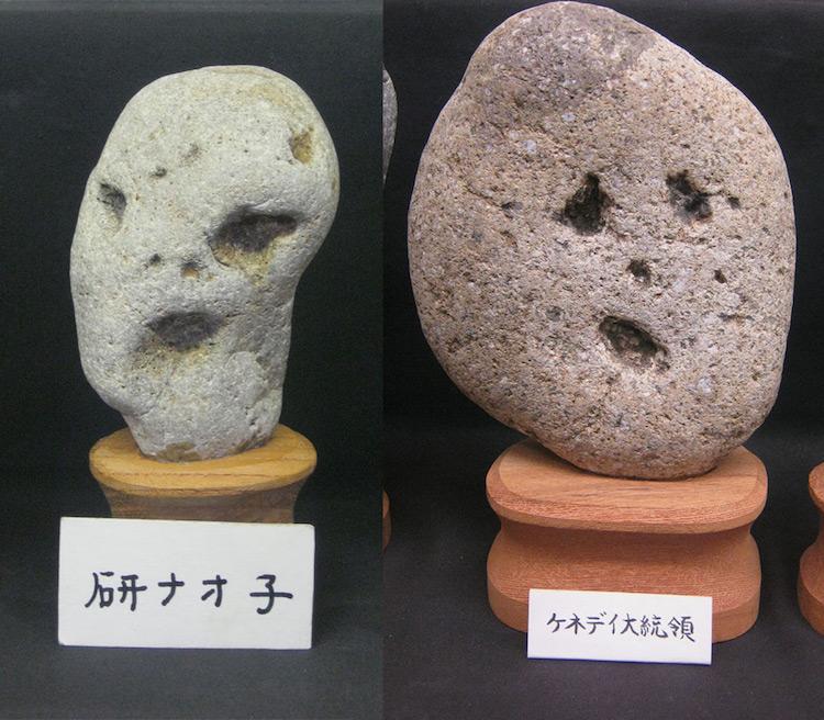 chinsekikan-rockface-museum-4