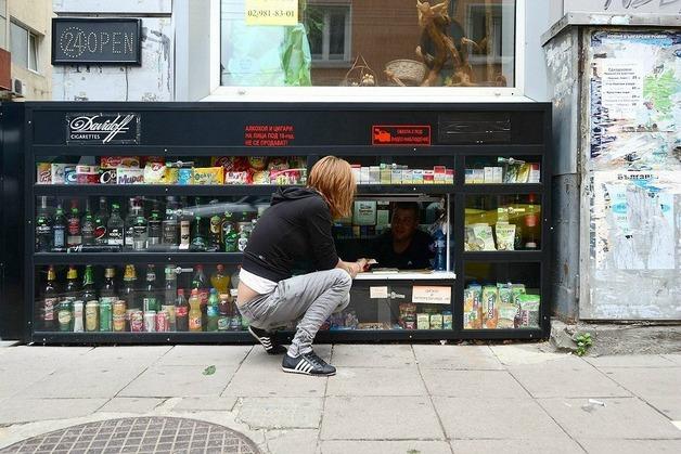 klek-shops-bulgaria-26