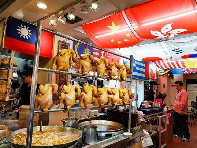 Jiufen Taiwan Food