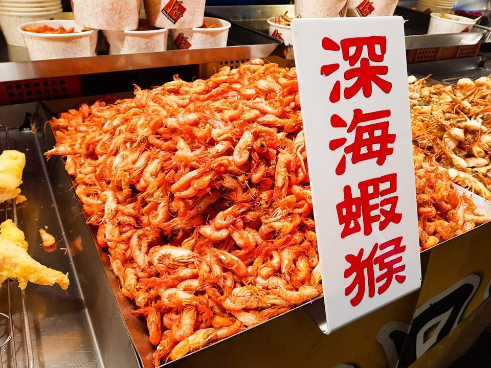 taipei food - nomadic travel