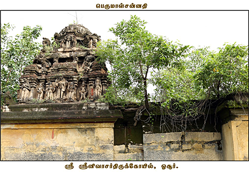 South-Indian-Hindu-Temple-Before-Restoration