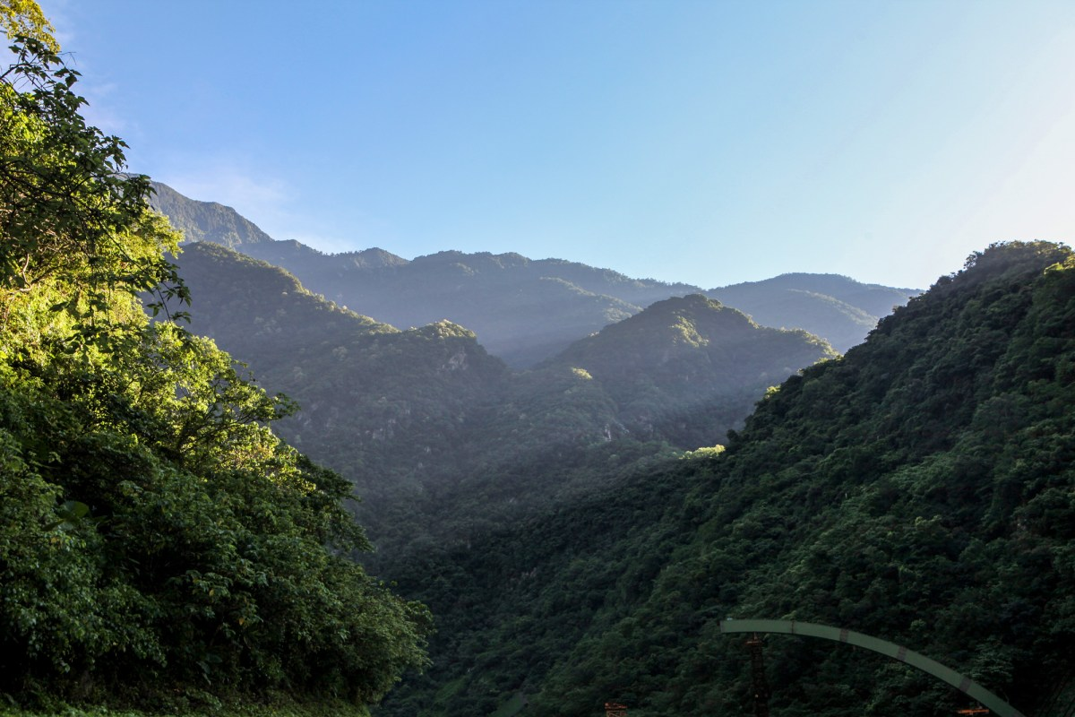 Nomadic Fare in Taroko National Park, Hualien, Taiwan