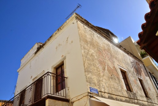 Rifat Efendi Camii in Kos, Greece