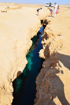 Cracks from an earthquake at Ras Mohammad National Park in Sinai, Egypt