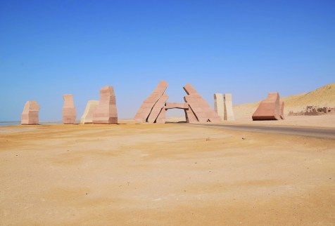 Gates of Allah at Ras Mohammad National Park in Sinai, Egypt