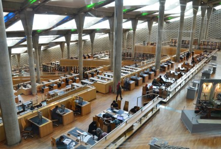 Library of Alexandria in Alexandria, Egypt