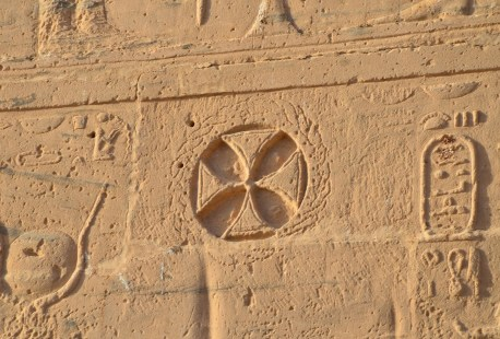 Christian graffiti at Philae Temple on Agilkia Island, Egypt