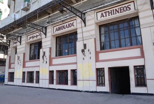 Athineos Café in Alexandria, Egypt