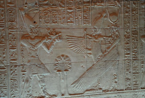 Temple of Isis at Philae Temple on Agilkia Island in Egypt