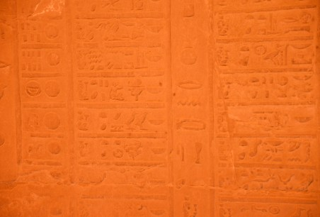 Calendar at the Temple of Kom Ombo, Egypt
