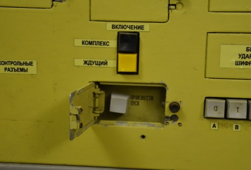 The red button – it was actually gray in Unified Command Center at Strategic Missile Forces Museum near Pobuzke, Ukraine