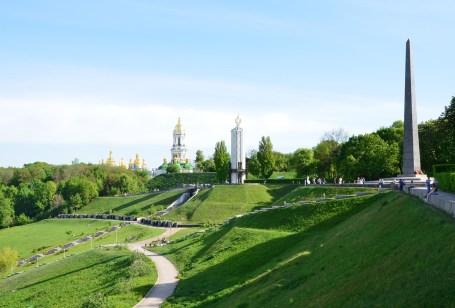 Slavy Park in Kiev, Ukraine