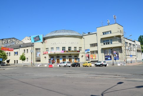 Kiev Municipal Academic Opera and Ballet Theater for Children and Youth on Kontraktova Square in Podil, Kiev, Ukraine