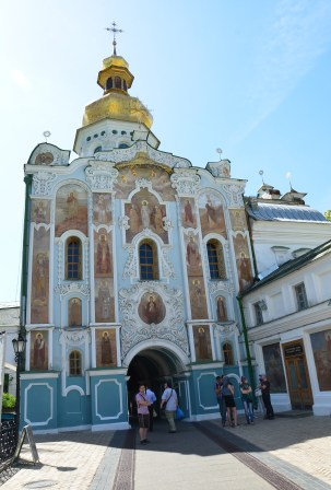 Trinity Gate Church at Kiev Pechersk Lavra in Kiev, Ukraine