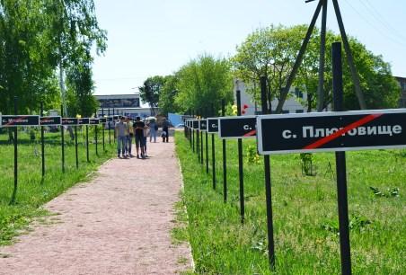 Wormwood Star Memorial in Chernobyl, Chernobyl Exclusion Zone, Ukraine