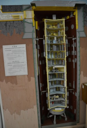 Scale model of the command center at Strategic Missile Forces Museum near Pobuzke, Ukraine