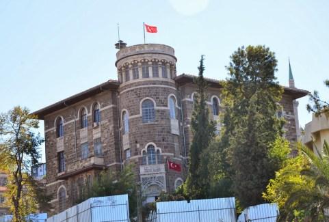Izmir Ethnography Museum in Izmir, Turkey