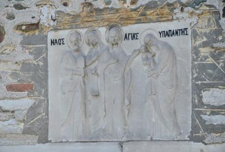 Church of Ypapanti in Thessaloniki, Greece