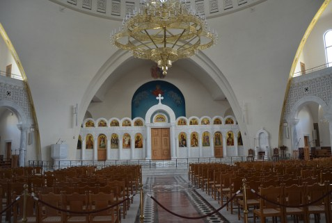 Resurrection of Christ Orthodox Cathedral in Tiranë, Albania