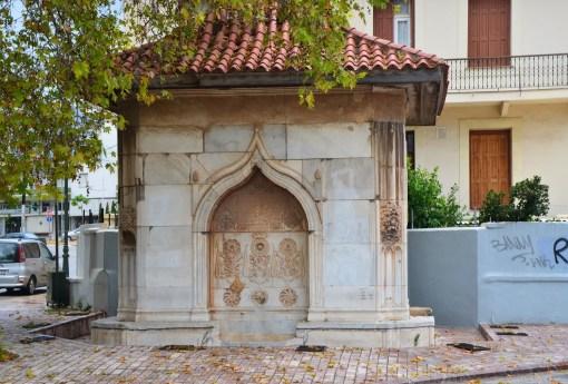 Ottoman fountain in Chora, Chios, Greece