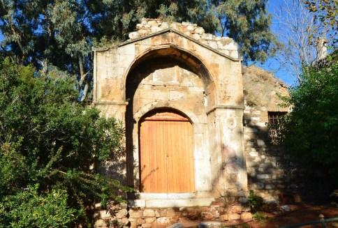Madrassa in Athens, Greece