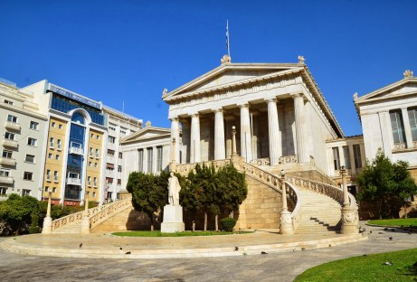 National Library in Athens, Greece