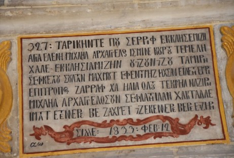Karamanli Turkish inscription at Agia Eleni Church in Sille, Turkey