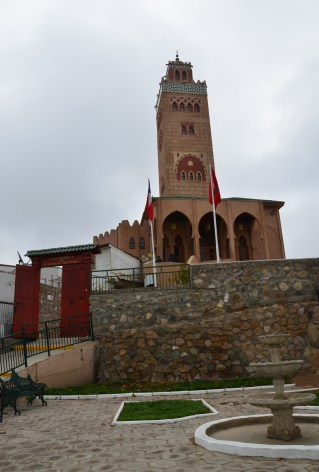 Mezquita Mohammed VI in Coquimbo, Chile