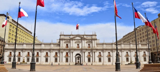 La Moneda: A Santiago Icon
