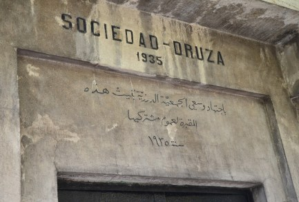 Druze Society at Cementerio General in Santiago de Chile
