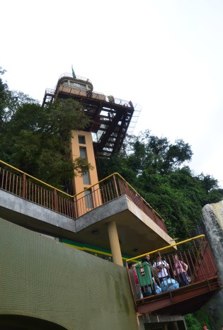 Lookout tower at Parque Nacional do Iguaçu in Brazil