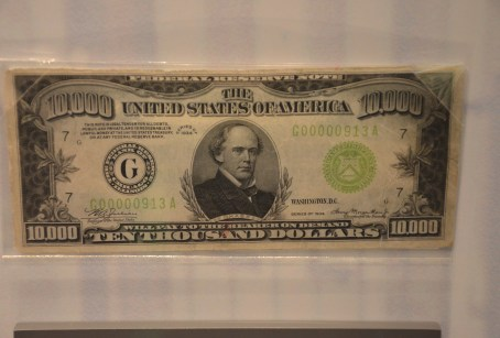 Money Museum at the Federal Reserve Bank of Chicago in Chicago, Illinois