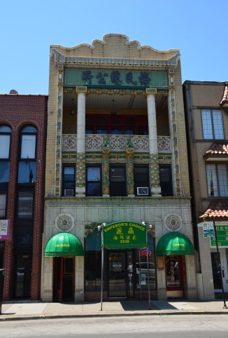 Moy Shee Dong Kungsaw Family Association Building in Chinatown, Chicago, Illinois